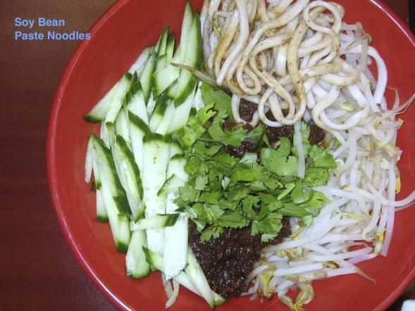 Soy bean paste noodles from UniDeli
